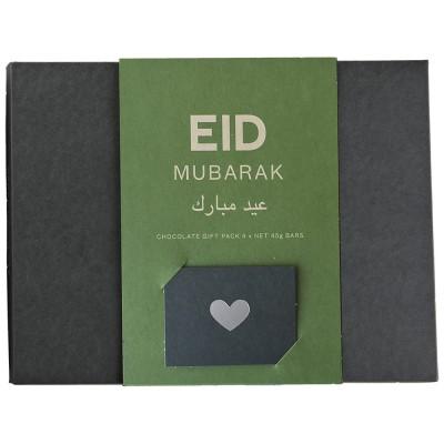Pana Chocolate Eid Mubarak Gift Pack